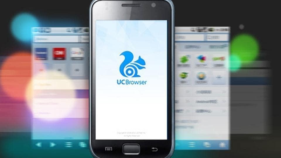 UC Browser,UC Web,Alibaba