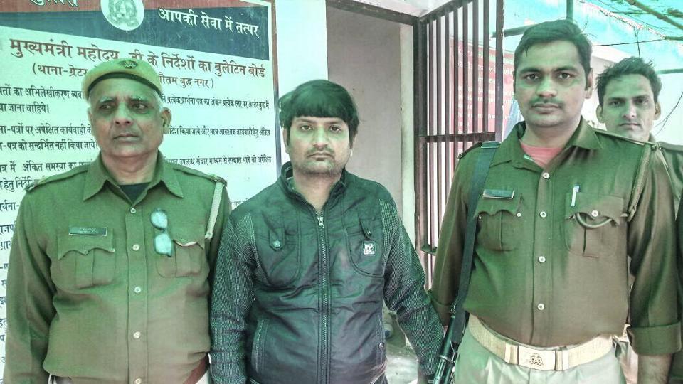 Noida,Dankaur,murder