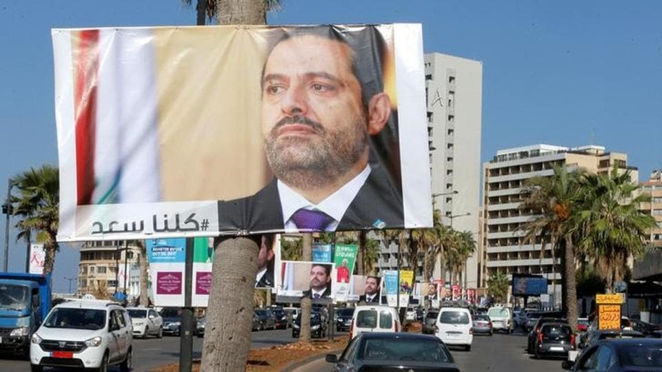 Lebanon Not to Accept Hezbollah's Stance Affecting Its Arab Allies - Hariri
