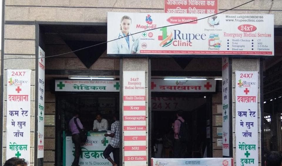 RupeeClinic are also slated to start 25 clinics at Western, Central and Harbour railways from March 2018