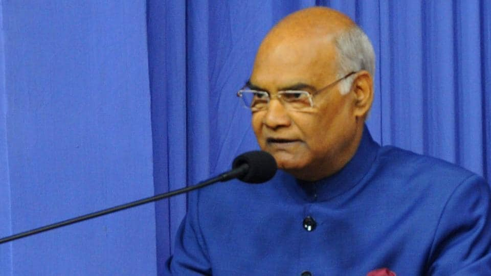 President,Ram Nath Kovind,Gauhati University
