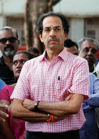 Uddhav Thackeray,Maharashtra,BJP