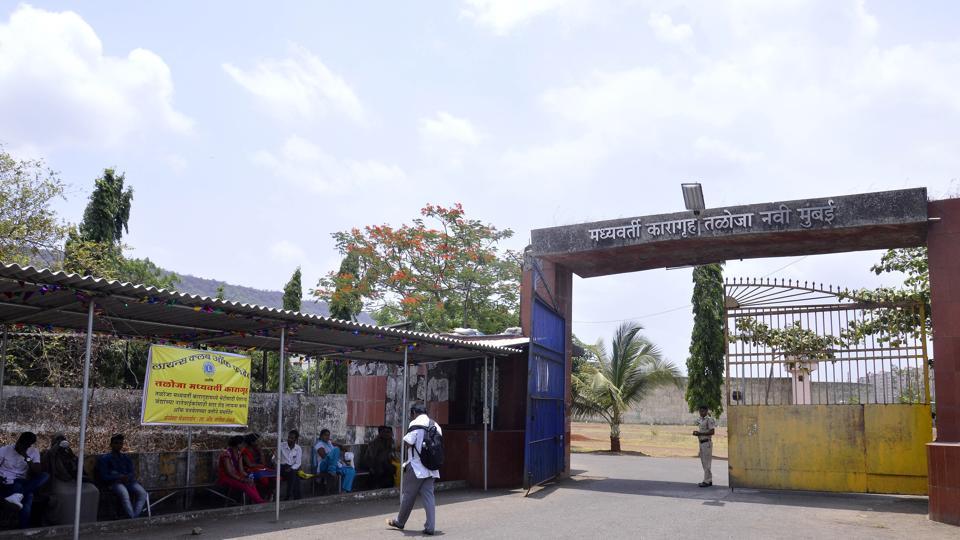 Manjula Shetye murder,Video calls,Maharashtra
