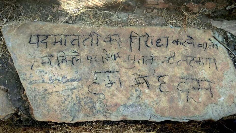 Nahargarh Fort,Chetan Saini,Padmavati
