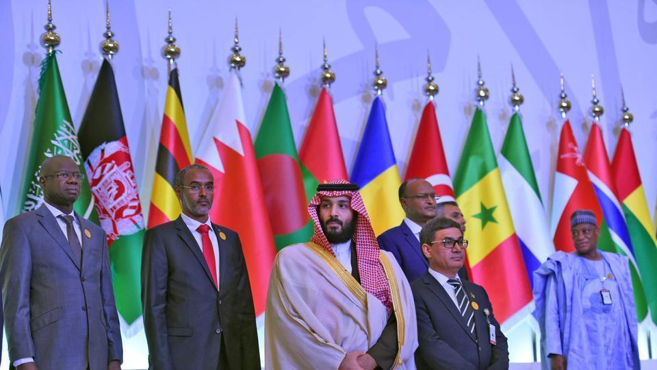 Saudi Arabia,Riyadh,Islamic Military Alliance