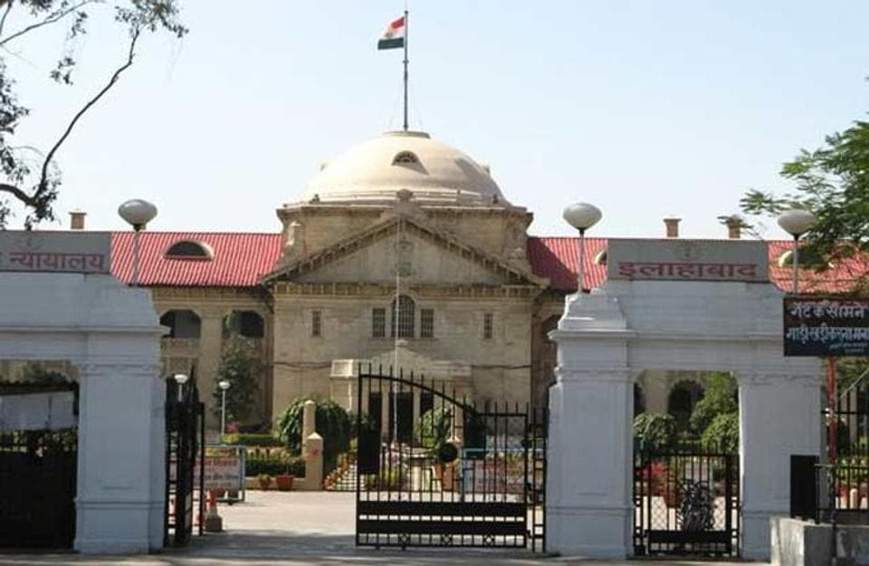 UPICA,UP Industrial Co-operative Association Ltd,Allahabad high court