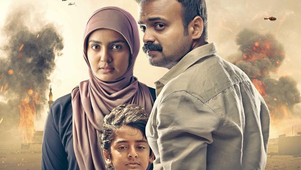 IFFI's Best Actress award,International Film Festival of India,IFFI