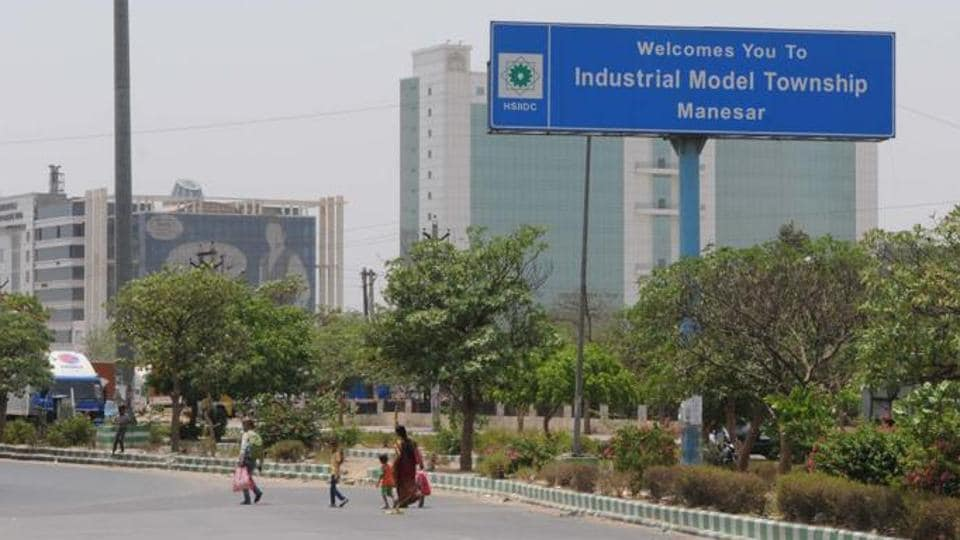 HSIIDC,Haryana State Industrial and Infrastructure Development Corporation,Industrial Model Townships