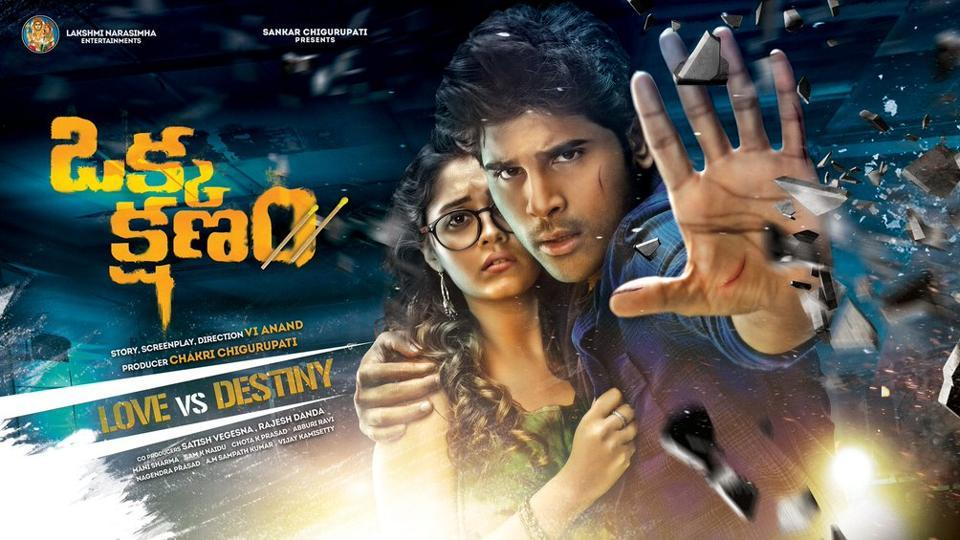 Okka Kshanam (2017) v2 DVDScr Telugu Full Movie Watch Online Free