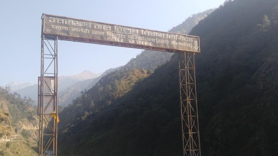 Ganga river basin,Bhagirathi Eco Sensitive Zone,BESZ