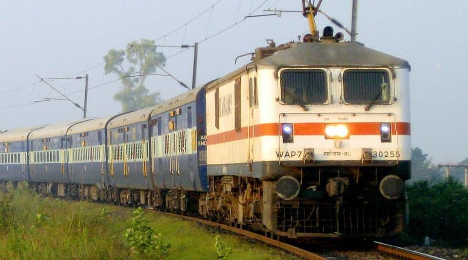 Image result for भारतीय रेलवे में 'सृजन' का शुभारंभ