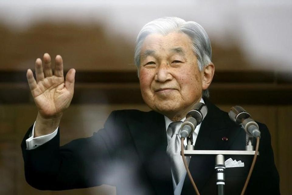Japan,Emperor Akihito,abdication