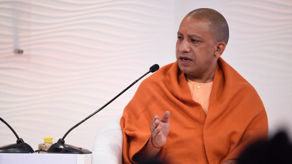 Yogi Adityanath,Hindustan Times Leadership Summit,HT Leadership Summit 2017