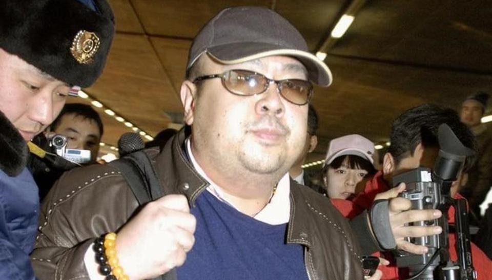 Kim Jong Nam,Kim Jong Nam Murder Trial,North Korea