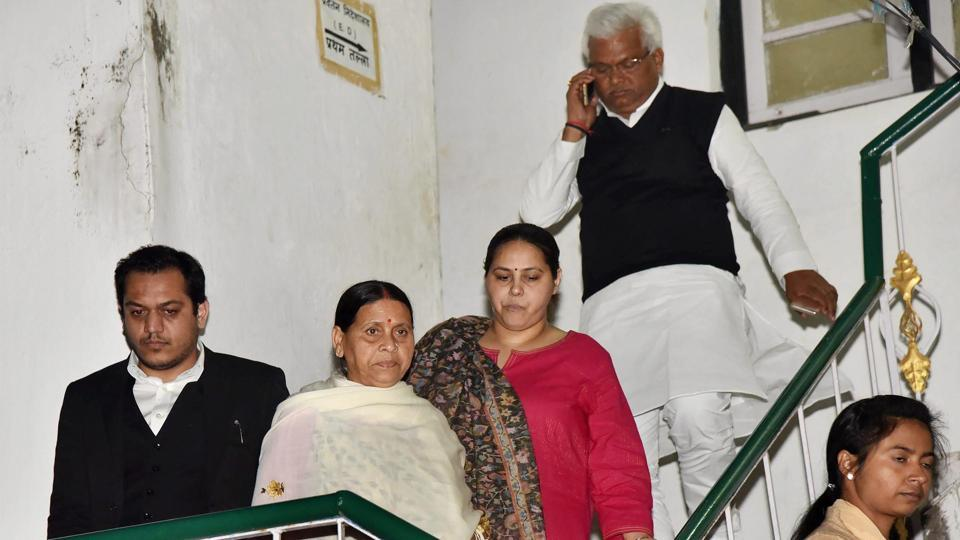 Rabri Devi,Enforcement Directorate,Bihar
