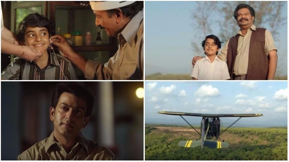 Vimanam,Vimanam teaser,Watch Vimanam teaser