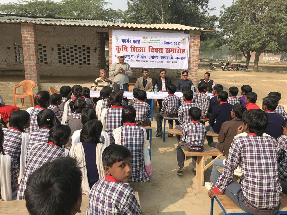 The students were informed about the various opportunities they could utilise by getting some fundamental level knowledge of the Indian agricultural system.