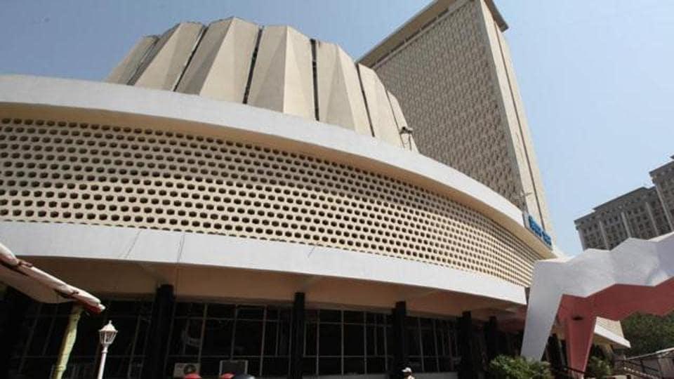 mumbai,trade union,maharashtra