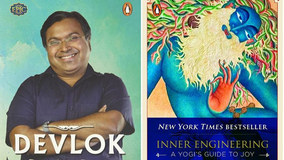 Devdutt Pattanaik,Sadhguru,Crossword Book Award 2017