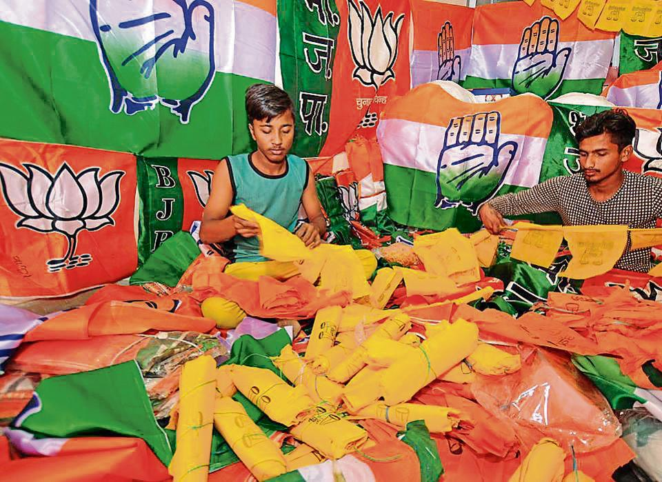 MC polls,Punjab MC polls,Shiromani Akali Dal