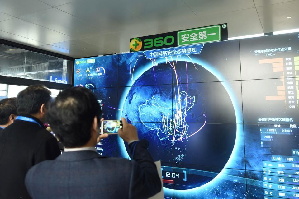 China,China Economy,Digital Economy