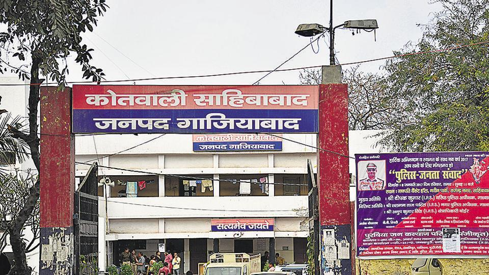 A case was registered at the Sahibabad police station based on her parents' complaint on Monday.