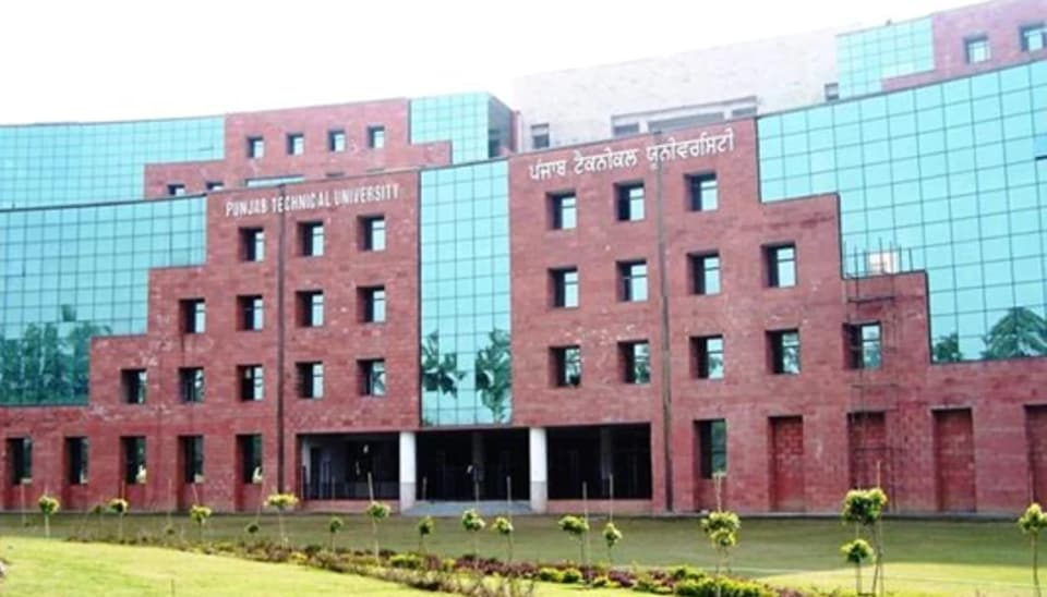 Inder Kumar Gujral-Punjab Technical University (IKG-PTU), Kapurthala