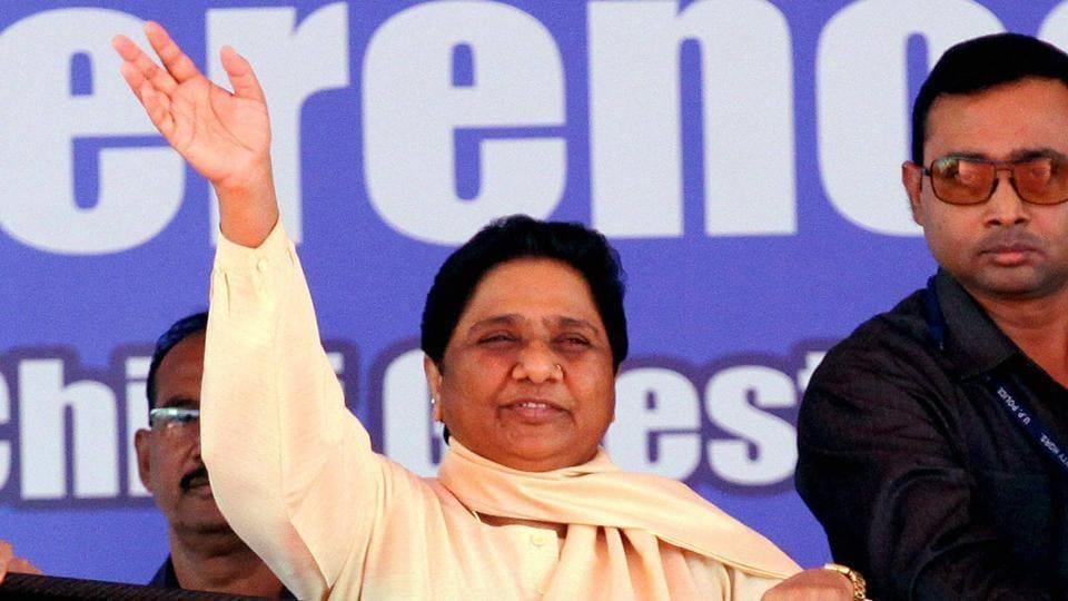 BSP,Uttar Pradesh civic body elections,Bharatiya janata Party