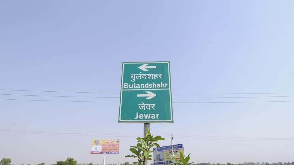 The proposal for an airport in Jewar was made in 2001 when current Home Minister Rajnath Singh was the chief minister of Uttar Pradesh.