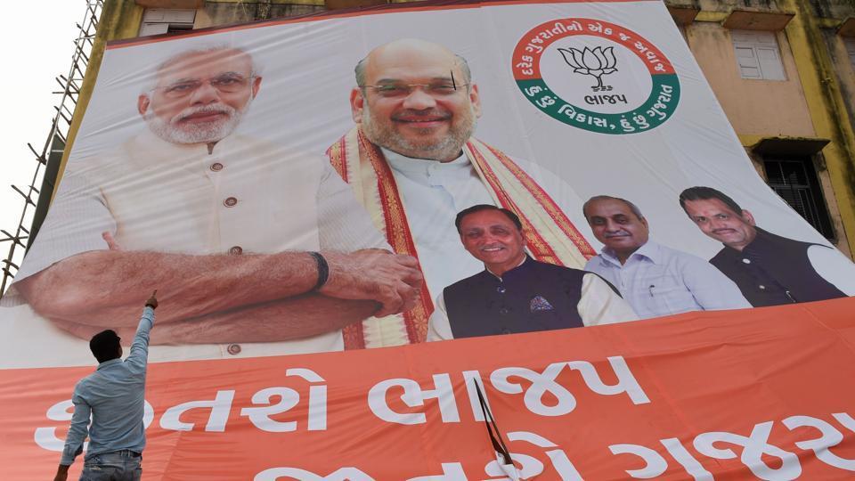 Vijay Rupani,Rajkot,Gujarat assembly elections 2017