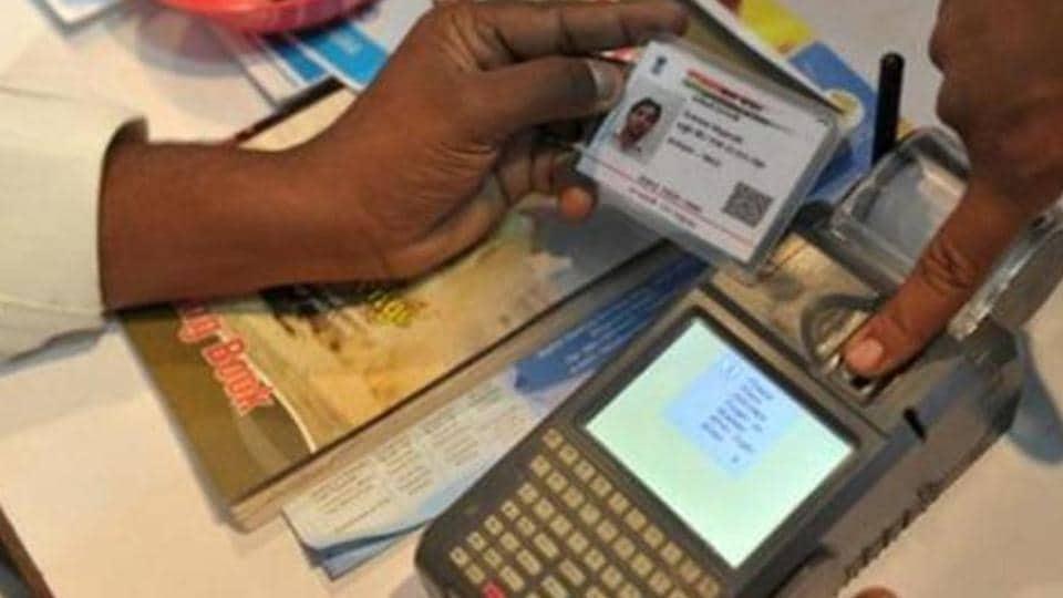 Aadhaar,UIDAI,PAN card