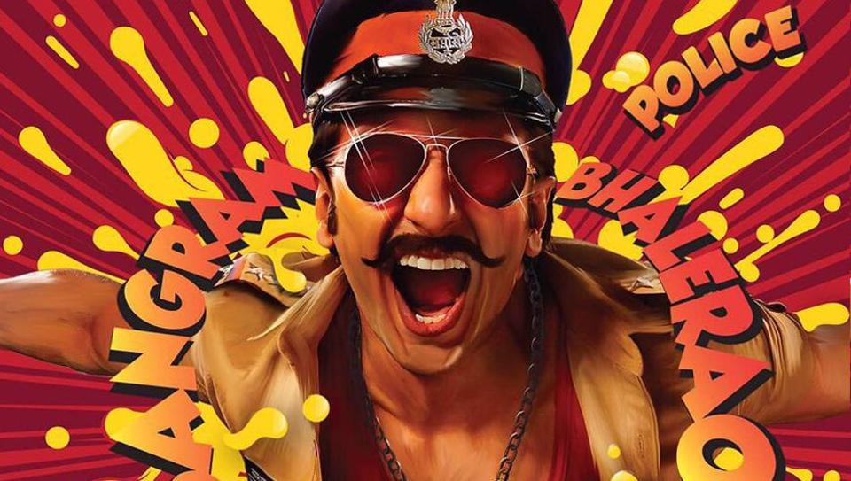 Here's Ranveer Singh first look from Simmba. The film will be directed by Rohit Shetty and produced by Karan Johar.