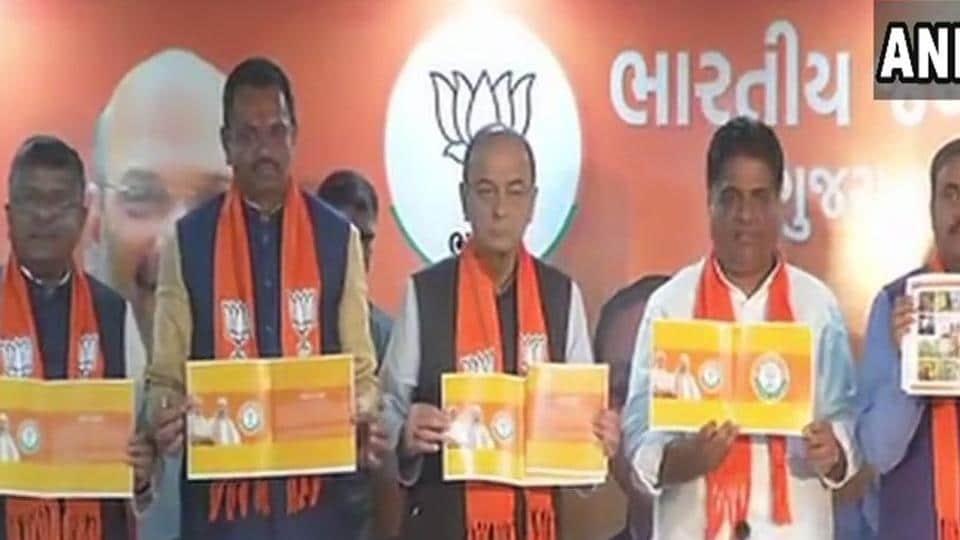 Gujarat elections,Gujarat voting,BJP manifesto