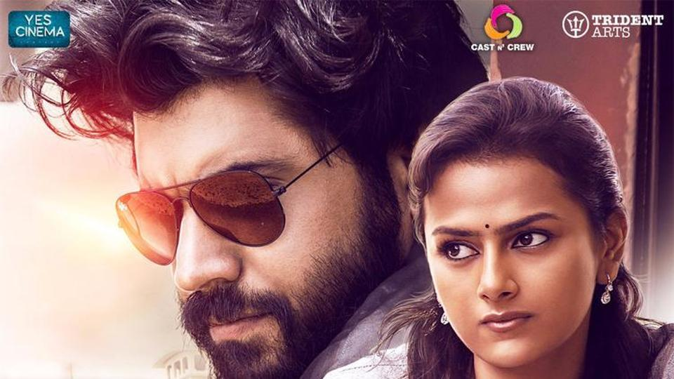 Richie movie review,Nivin Pauly Richie,Richie film review