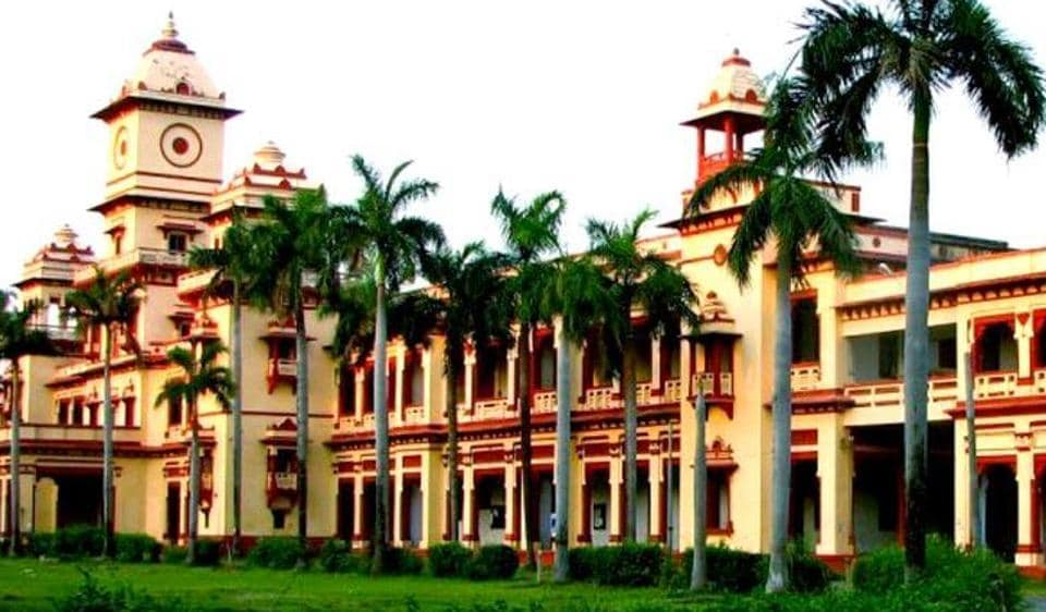 File photo of Banaras Hindu University. (Picture credit: IIT-BHU official website)