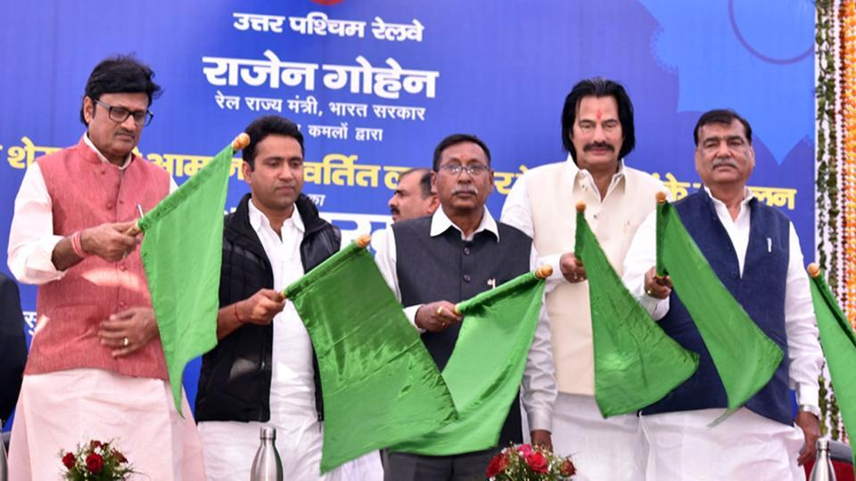 Union minister of state for railways Rajen Gohain flags off the new train between Churu and Sikar on Saturday.