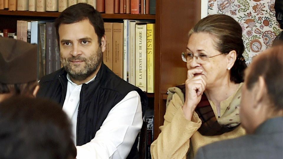 Sonia Gandhi,Congress,Rahul Gandhi