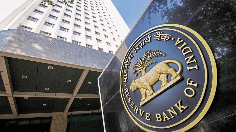 RBI,Reserve Bank of India,SMS