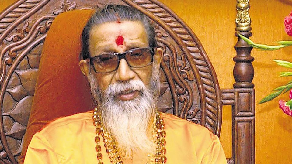 Narayan Rane,Bal Thackeray,Shiv Sena