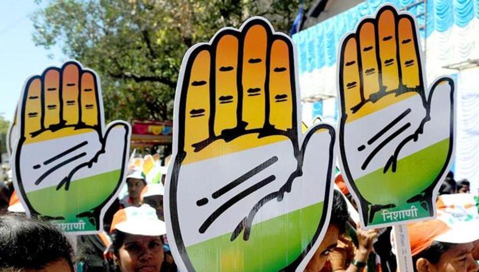 Congress,BJP,Trinamool Congress