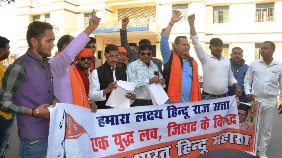 Image result for Akhil Bharatiya Hindu Mahasabha love jihad meerut