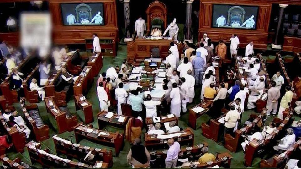 Lok Sabha,Rajya Sabha,Indian Parliament