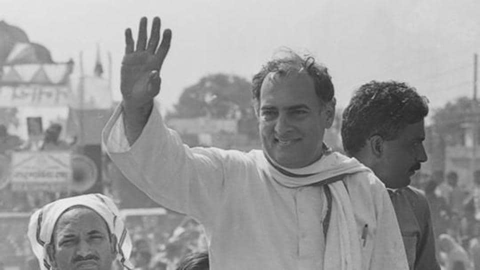 Rajiv Gandhi assassination,Supreme Court,Rajiv Gandhi