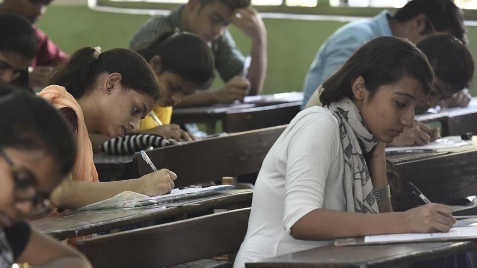 RBI,RBI assistant mains exam,How to prepare for RBI assistant main exam
