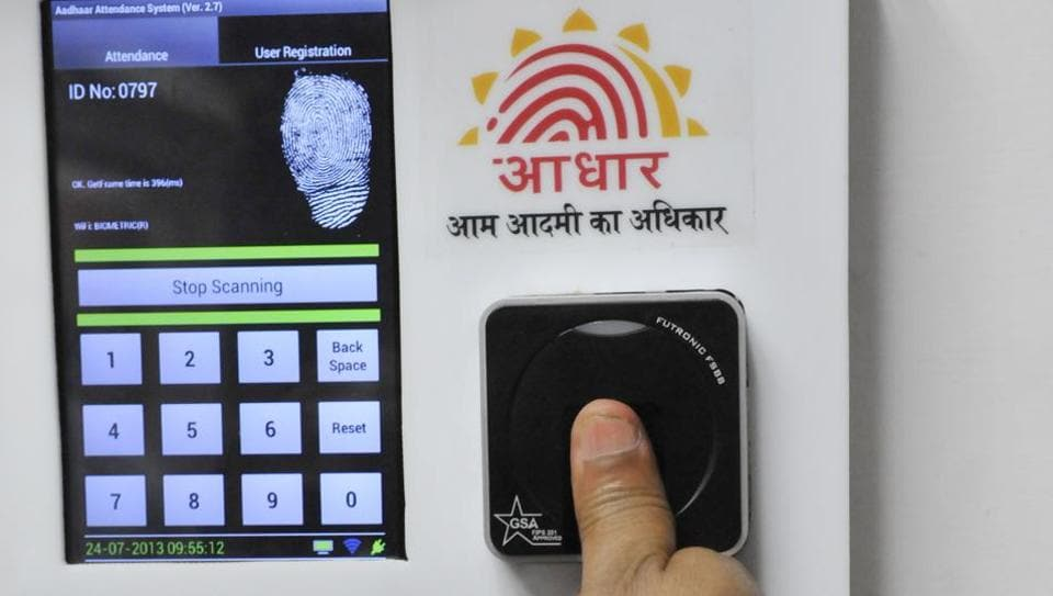 Aadhaar made mandatory for AMC clients from January 2018