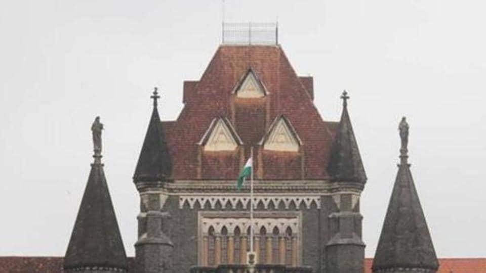 Bombay high court,HC,KEM