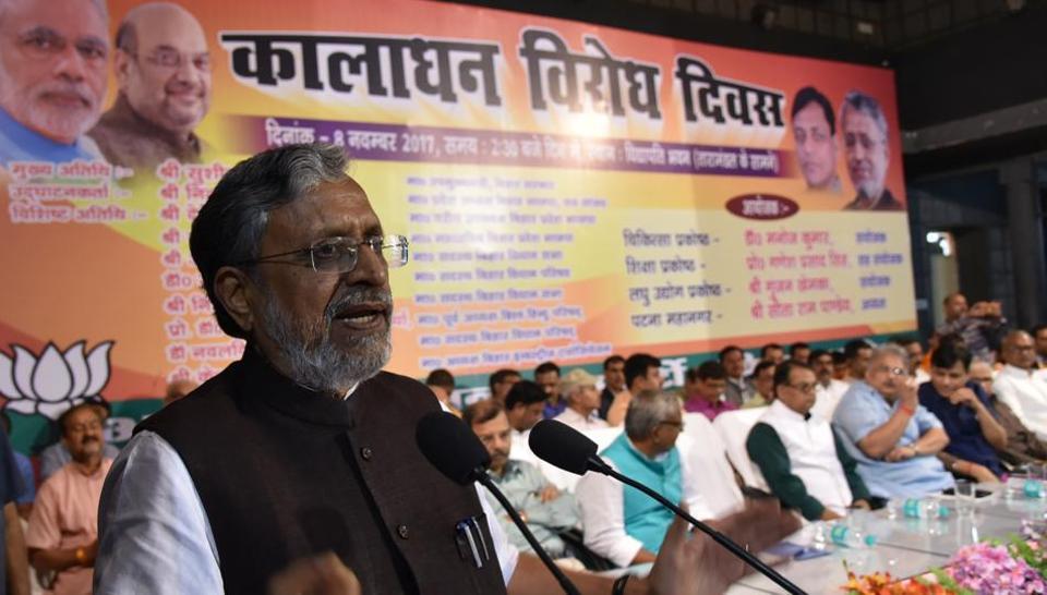 Bihar,GST,petroleum products