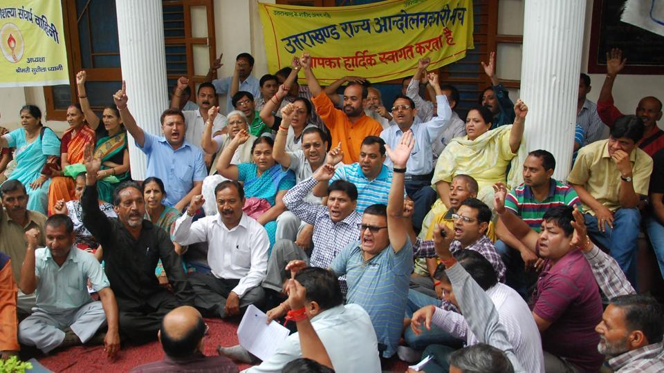 Uttarakhand news,agitation for statehood in Uttarakhand,Uttarakhand Rajya Andolankari Manch
