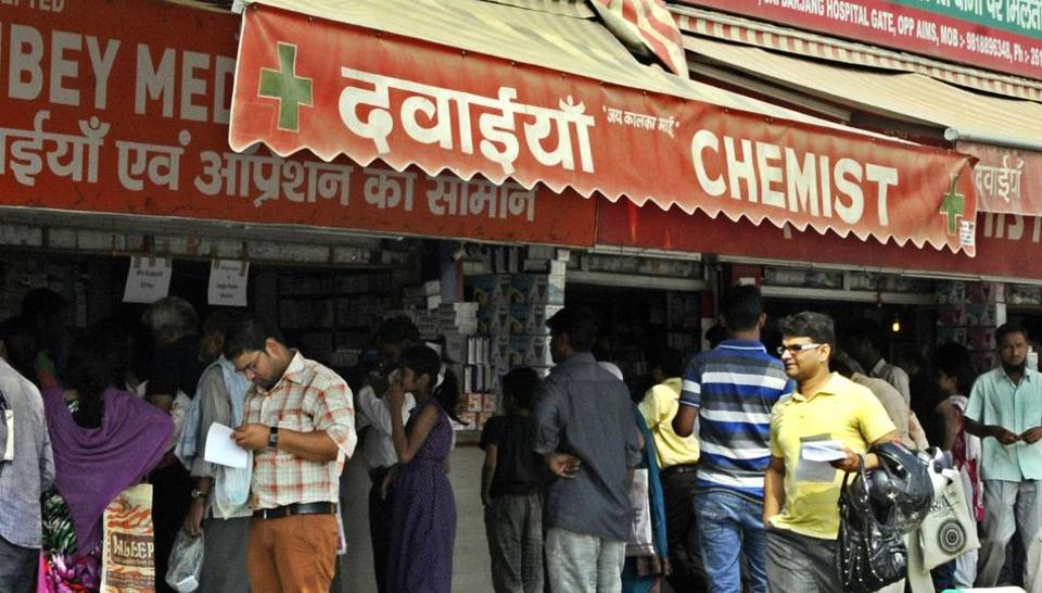Pune,chemists,PCMC