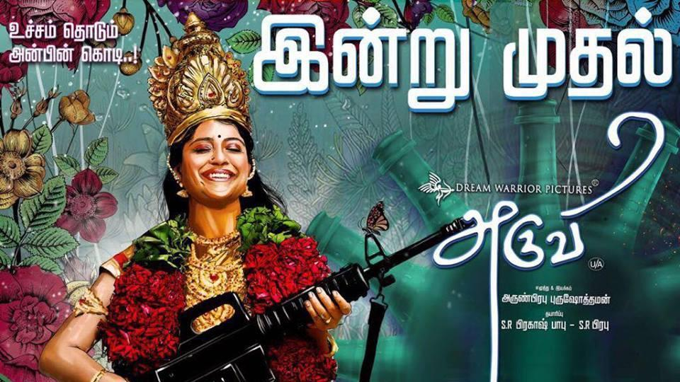 Aruvi features Aditi Balan in the lead role.